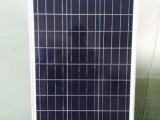 深圳芯诺厂家专业供应多晶80w太阳能板