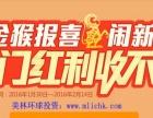 短线股票交易平台2016美林环球春节入金送现金红包活动