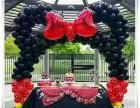 沈阳圣鑫气球 氦气球 求婚告白婚房婚礼布置 派对聚会 地爆球