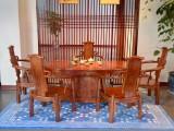 缅甸花梨木茶台价格