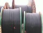 宁波电缆线回收-专业回收电缆线