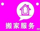 花木镇蚂蚁外地搬家5109 5669居民搬场搬家具空调拆装