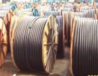雷州二手高压电缆回收电线电缆回收