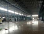 科学园2000平方仓库出租,高10米,