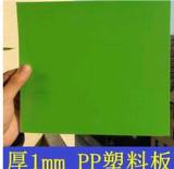 佛山直销PP塑料板材,PP板,PP塑料板厂家
