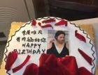 芭芘娃娃蛋糕儿童个性搞怪蛋糕红包弹钱六安舒城蛋糕店