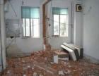 苏州吴中区东山镇拆除,房屋改造维修,墙面刷新,水电木工,绿化