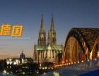 德国留学-就找西大留学