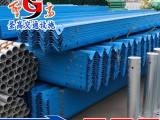 安康圣高交通护栏板厂家定做喷塑镀锌护栏板防撞栏中间隔离栏