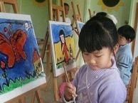 童彩艺术培训学校