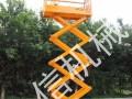 液压升降平台丨液压升降平台系统维护三大特点