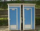 平湖移动厕所出租,工地,公园,演唱会临时卫生间租赁