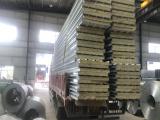 夹芯板保温棉高品质值得信赖