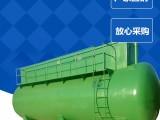 浙江食品污水处理设备不二之选