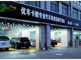 重庆汽车维修店装修设计公司