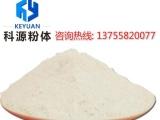 浙江PVC石膏板专用钙厂家,内墙防水涂料