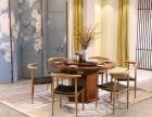 多功能餐桌 家用餐桌 智能餐桌