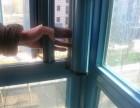 包河区隐形纱窗订做专业维修家用纱窗电话