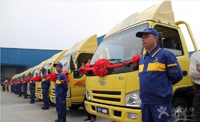 上海蚂蚁搬家公司 ,价格透明,全上海均可做搬家服务