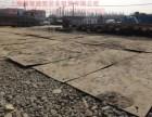武汉新洲区二手旧铺路钢板回收 路基钢板高价收购