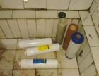 张店淄博专业净水机维修净水机安装净水器换滤芯净水器维修安装