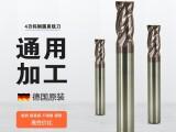 硬質合金立銑刀 四刃涂層刀具 4刃鎢鋼圓鼻刀通用型