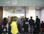 广州国际服装贴牌展报名方式