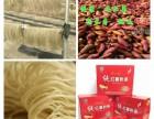 伊川红薯苗,基地直供,包种保活,包种包销