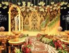 维典婚庆主题馆策划婚礼怎么样