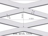 冲孔铝网板/冲孔网板铝厂家 上海迈饰