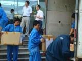 广州搬家公司,为您 搬家,搬公司,省心放心