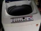 【搞定了!】海尔小神童全自动洗衣机
