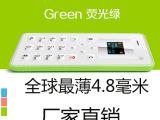 AEKUm5厂家直批 正品卡片手机超薄儿童学生定位低辐射商务小手