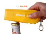 酒吧酒起子 弹射开酒器 启瓶器 创意可发射瓶盖的啤酒开瓶器礼品