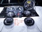 大众朗逸升级JBL汽车音响案例