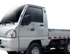 上饶轻卡货车拉货,至南昌,杭州,隔壁省市都跑