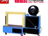 厂家正品批发 无人化低台自动打包机 无人化全自动打包机终身保修