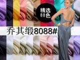 精选88色乔其缎面料 淘宝女装时装服装面料  量大从优质量保证