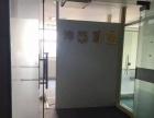 沃尔玛妇幼医院旁大厦精装写字楼可公司