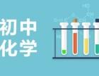 渝北初中数学补习班,中考语文补课哪家师资好
