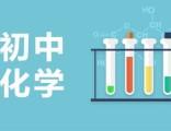 北京八年级英语 八年级数学 八年级语文小班辅导