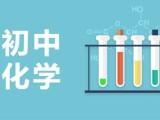 北京高中数学辅导班,高中数学补课哪里好