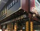 东莞首信步行街,旺铺转卖,投资深圳北!