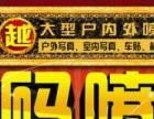 【强力推荐】印刷厂直销,海报画册手袋彩页万张850
