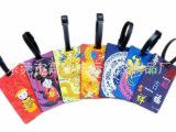 供应 pvc软胶行李牌 塑胶箱包吊饰 创意行李牌 字母行李牌 混