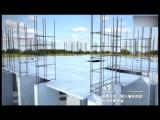 南昌工程施工演示动画