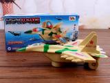 10元店精品货源 战斗机模型玩具 飞机模
