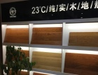 漳州大卫木业有限公司