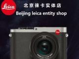 徕卡q116相机钛金typ116钛金