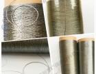 广瑞新材料专业生产 耐高温金属线 不锈钢纤维长丝 现货热销中